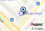 «Гидравлик холл» на Yandex карте