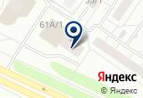 «Контакт-центр Омега» на Yandex карте