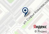 «Центр социально-психологической адаптации Лад» на Yandex карте