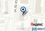 «Центр кузовного ремонта Восток Моторс» на Yandex карте