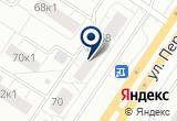 «Avite'l» на Yandex карте