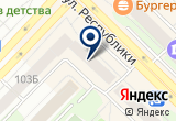 «Электрум» на Yandex карте