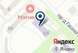 «Дом природы техники и спорта ГАУ ДОД Тюменской области Областной центр дополнительного образования детей и молодежи» на Yandex карте