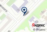 «Театр Анимации Альтер-Эго» на Yandex карте