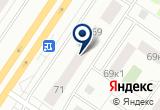 «220 Вольт» на Yandex карте