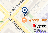 «География» на Yandex карте