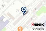 «Академия Standart» на Yandex карте