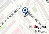 «Комфорт» на Yandex карте