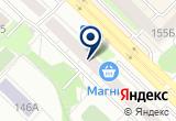 «ИП Кузнецова И.А.» на Yandex карте