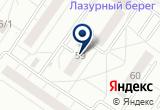 «Гостинично-оздоровительный центр Лазурный берег» на Yandex карте