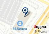 «Ювелирная мастерская Стебницкий А.В. ИП» на Yandex карте