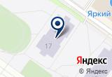«Учебный центр Отдел по Организации и Обработке Егэ Тюменского Областного Государственного Института Развития Регионального Образования» на Yandex карте