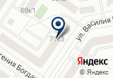 «Семейный центр естественного развития Лесенка» на Yandex карте
