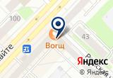«Деньги напрокат» на Yandex карте