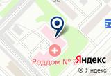 «Родильный дом №2» на Yandex карте