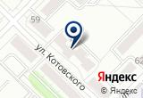 «Лигис-центр» на Yandex карте