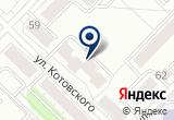«Ассоциация эвакуаторов города Тюмени» на Яндекс карте
