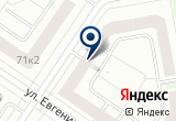 «ИП Ведерников» на Yandex карте