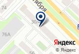 «Grand Travel» на Yandex карте