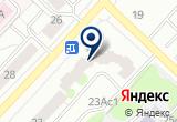 «Сибнефтебанк ДО Октябрьский» на Yandex карте