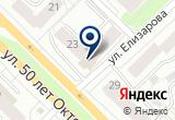 «Уренгойгеопром» на Yandex карте