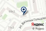 «Современные системы водоочистки» на Yandex карте