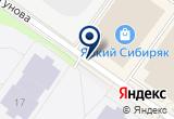 «СМУ 17» на Yandex карте
