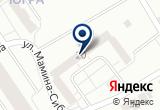 «Help, центр компьютерной помощи Хэлп» на Yandex карте