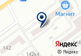 «Альянс-Медиа» на Yandex карте