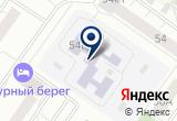 «Профлиактического и лечебного питания научный центр Тюменского научного центра Со РАМН ФГУ» на Yandex карте