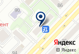 «Мир Путешествий» на Yandex карте