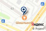 «Фишка Редько Е.А. ИП» на Yandex карте