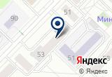 «Мера» на Yandex карте