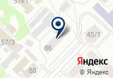 «Автономное стационарное учреждение социального обслуживания населения Тюменской области Тюменский дом-интернат для престарелых и инвалидов» на Yandex карте