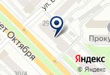«ФК Константа-Бизнес» на Yandex карте