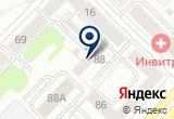 «Рекламно-производственная фирма Neformat -» на Yandex карте