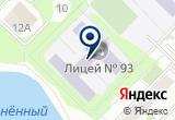 «Гимназия №16 г. Тюмени» на Yandex карте