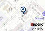 «Тюменский метрологический центр» на Yandex карте