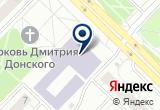 «Колледж искусств ФГБОУ ВПО Культуры искусств и социальных технологий, филиал Тюменской государственной академии» на Yandex карте