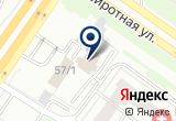 «Прибой-Т» на Yandex карте