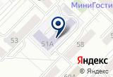 «Гимназия №5» на Yandex карте