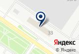 «ТрубоАрсенал» на Yandex карте