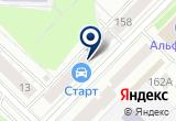 «Магазин Старт» на Yandex карте