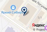 «Живая планета» на Yandex карте