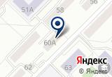 «Предприятие Тендер-Консалтинг МУП» на Yandex карте