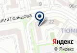 «Соц Энерго» на Yandex карте