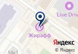 «Сауна Сумми» на Yandex карте