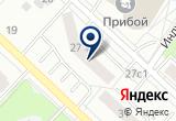 «Наяда» на Yandex карте
