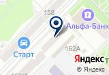 «Компания Созвездие» на Yandex карте
