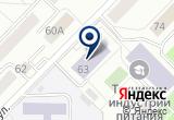 «Торгово-экономический колледж ГОУ Тюменский Государственный Нефтегазовый университет ВПО ТюмГНГУ» на Yandex карте